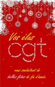 Vos élus CGT vous souhaitent de belles fêtes de fin d'année